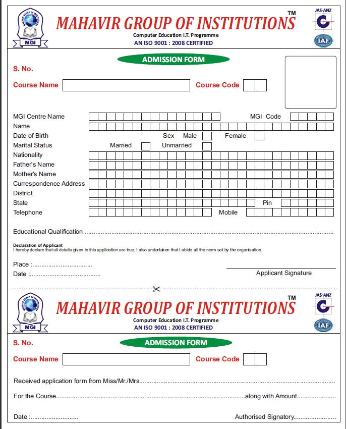 computer course admission form pdf